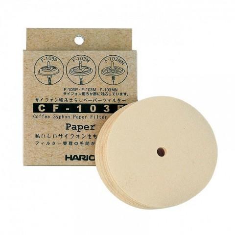 Харио - Хартиени филтри за Coffee Syphon 100 бр.