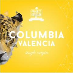 КАФЕ НА МЕСЕЦ СЕПТЕМВРИ 2016 Колумбия Валенсия - 200.8 гр
