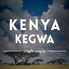 КАФЕ НА МЕСЕЦ АВГУСТ 2015 - Кения Кегуа 200.8 гр.