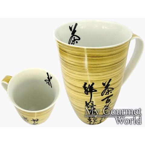 """Порцеланова чаша за чай """"Банча"""" 0.6"""